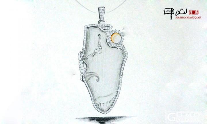 【甲山镶嵌】墨翠--福星高照设计镶嵌(含手绘图)