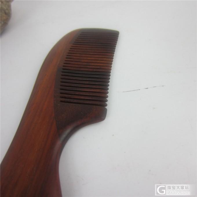 老红木梳子--榫卯工艺手工制作编号800326