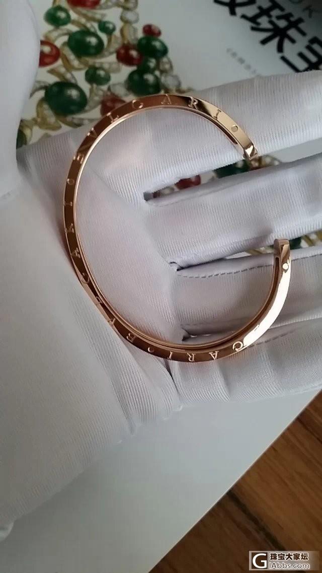 新出的梵克雅宝6花项链 宝格丽戒指手镯