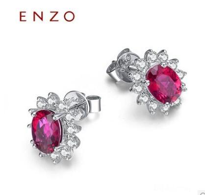 团价 ENZO戴安娜 皇家蓝 宝石戒指套装精工定制讨论