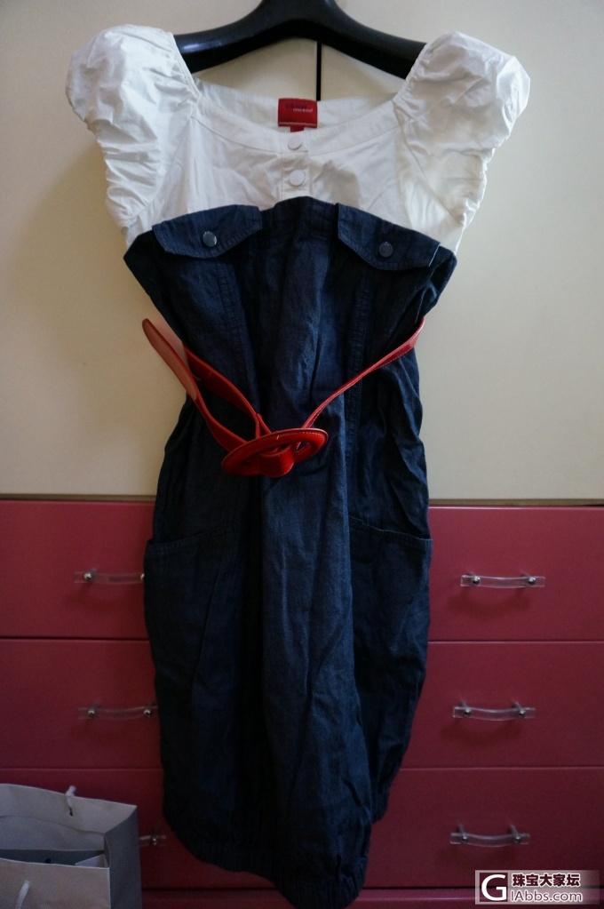 超低价转正品VERO MODA全新纯棉少女裙牛仔裙学院风连衣裙 M号 图片